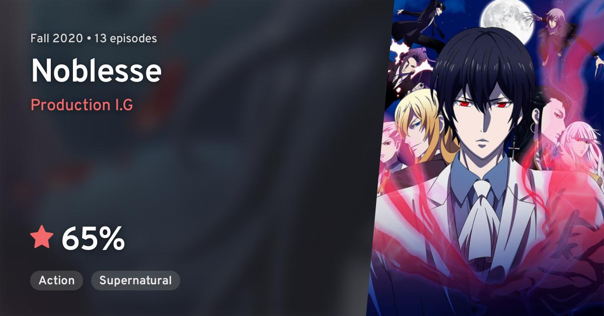 Noblesse · AniList